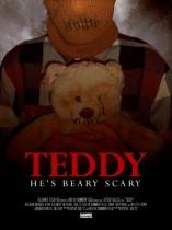 teddynewposter-375x500